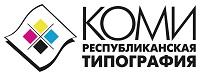 Коми республиканская типография