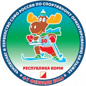 СЗФО России по спортивному ориентированию в Сыктывкаре 2016