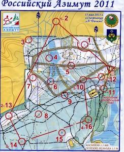 Российский Азимут 2011 - карта спортивного забега